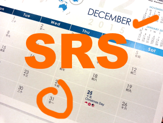 Invest using SRS for FREE